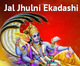 Jal Jhulni Ekadashi: Invite Wealth and Abundance in your Life