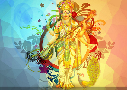 Maa Saraswati Mantra for Exam