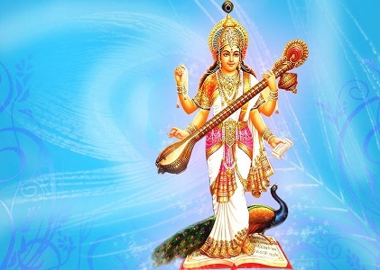 Maa Saraswati Mantra to seek glory