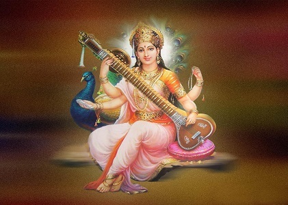 Saraswati Mantra for excellence in academics