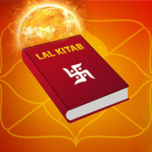 Lal Kitab remedies for Surya (Sun) in the First House
