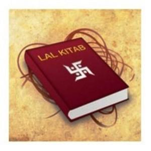 What is Lal Kitab Astrology?
