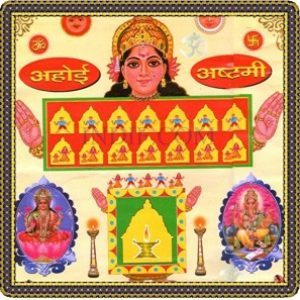 Important Puja vidhi and rituals of Ahoi Ashtami 2017