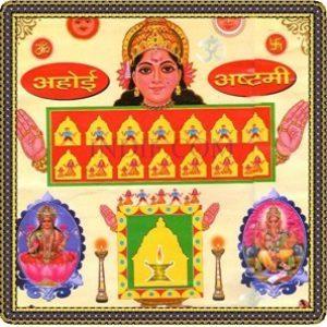 Important Puja vidhi and rituals of Ahoi Ashtami
