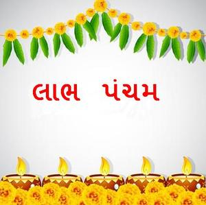 Significance of Labh Panchami