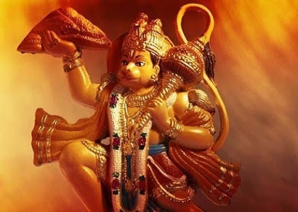 Hanuman mantra for marriage