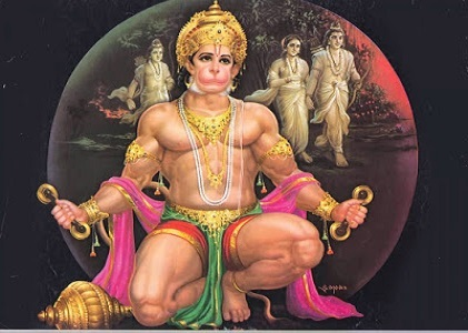 Hanuman mantra to win court cases