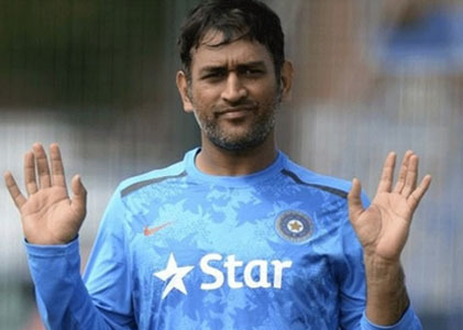 Palm picture of one of the best Indian team cricketer MS Dhoni