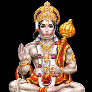 Hanuman names with meaning