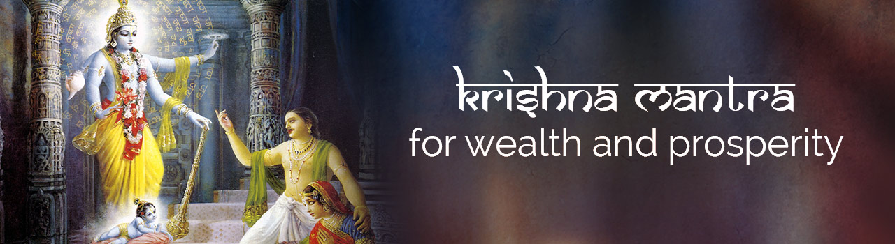 Chant This Effective Krishna Mantra for Success!