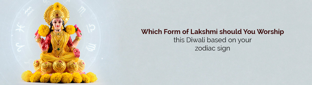 Find out which form of Maa Lakshmi you should pray on Diwali