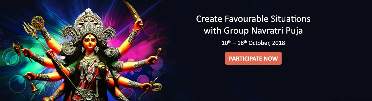 Group Navratri Puja: 10th - 18th October 2018
