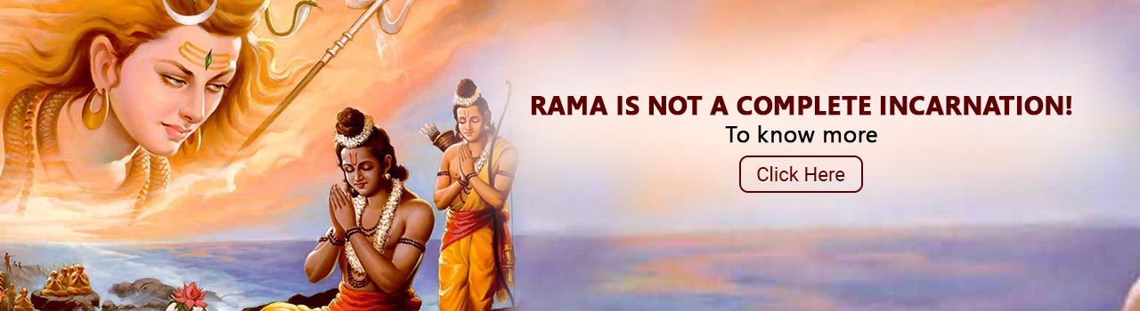 Know the unknown facts about Lord Rama