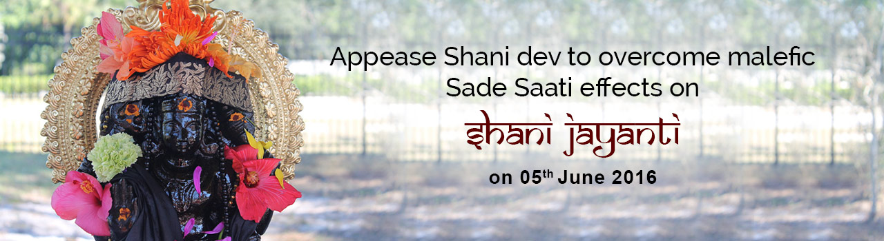 Learn how Shani dev can protect your from Sade Satti effects