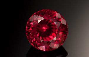 Natural Ruby with Govt. Lab Certificate