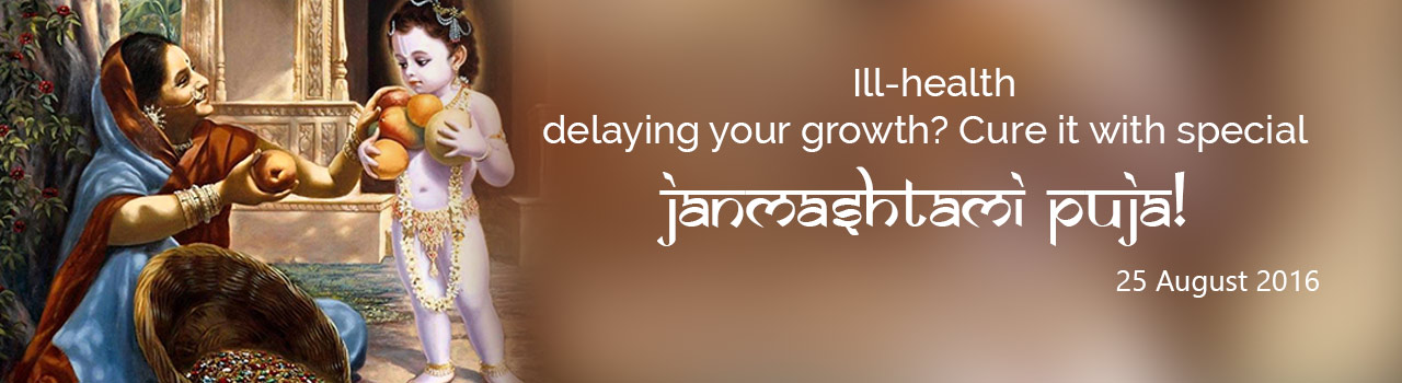 Secure your Child's health with special Janmashtami Puja!
