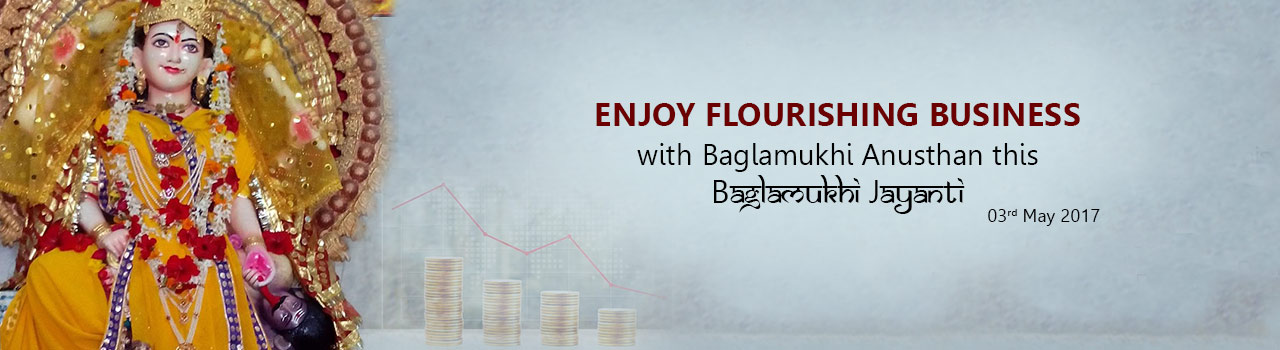 This puja helps in resolving your debts and bring financial success